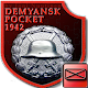 Demyansk Pocket 1942