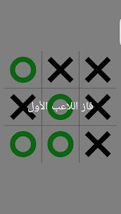 XO لعبة اكس او  4