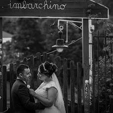 Wedding photographer Alex Fertu (alexfertu). Photo of 23.05.2018