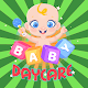 Download Baby Daycare : Fun Baby Activities Game For PC Windows and Mac