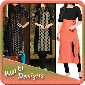 Kurti Design 2017 (Offline) for PC