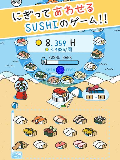 MERGE SUSHI 3.0.0 screenshots 5