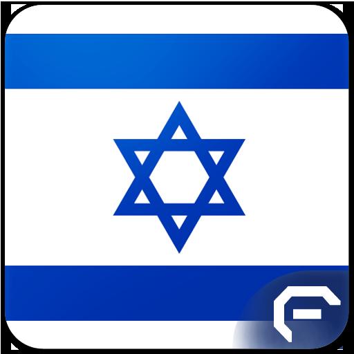 音樂必備App|Israel Radio - Live Radios LOGO-綠色工廠好玩App