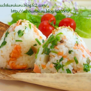 Japanese Parsley and Grilled Salmon Rice Balls