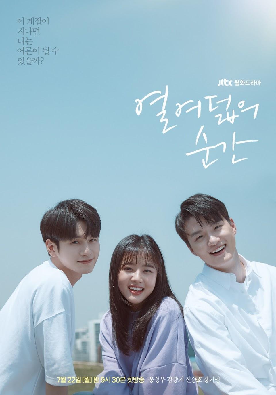exid hani acting debut 1