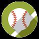 高校野球の最新情報を手軽に - 高校野球の新聞