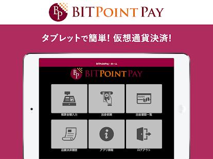 BITPoint Pay - náhled