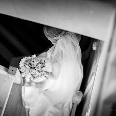 Wedding photographer Anastasiya Leonteva (ALeonteva). Photo of 12.09.2014