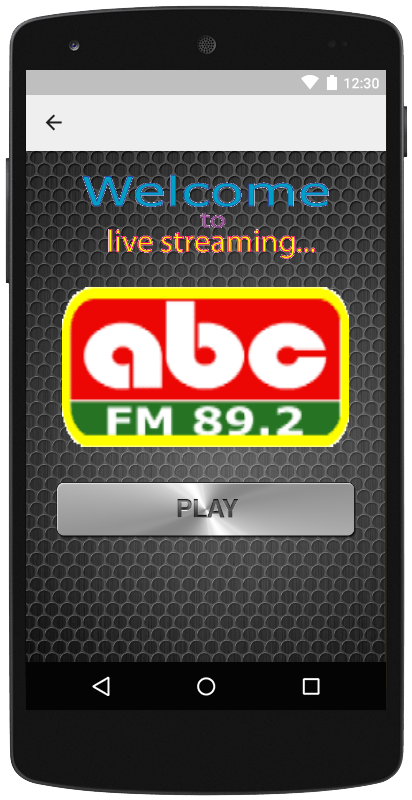 Bangla Radio- screenshot