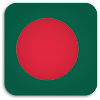 Bangladesh Radios