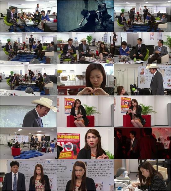 (TV-Dorama)(720p) 島崎遥香 – 警視庁 ナシゴレン課 ep03 161031