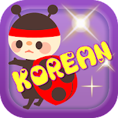 LEARN KOREAN VOCAB QUIZ