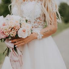 Wedding photographer Darya Troshina (deartroshina). Photo of 20.08.2018