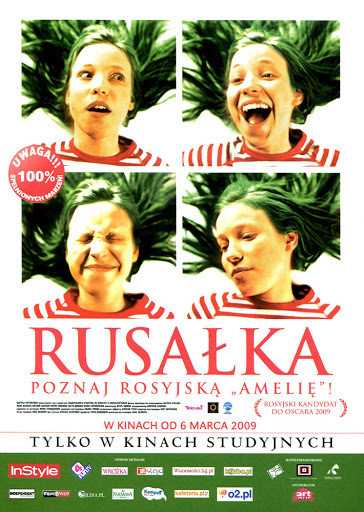 Przód ulotki filmu 'Rusałka'