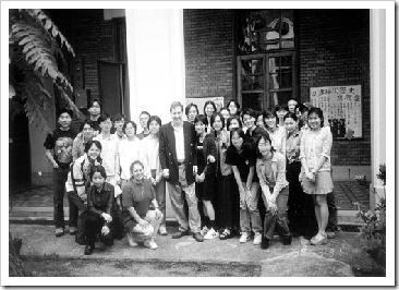 Class 1998