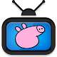 Videos for peppa