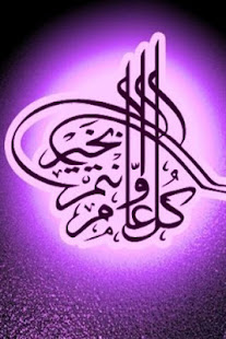 Kaligrafi Arab Wallpaper Apps On Google Play