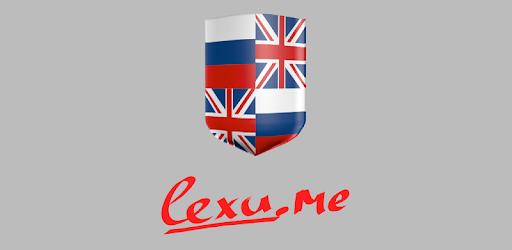 Англо-русский словарь - Apps on Google Play