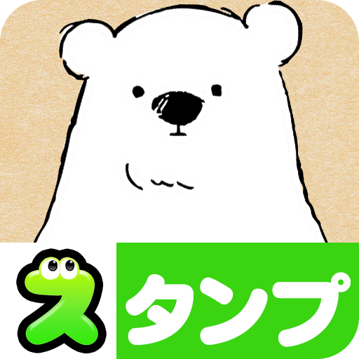 Shiro a-Days Stickers Free file APK for Gaming PC/PS3/PS4 Smart TV