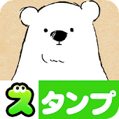 Shirokuma-Days Stickers Free