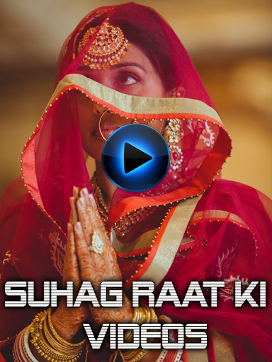 Suhag Raat Ki Videos