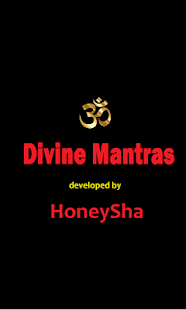 Divine Mantras- screenshot thumbnail
