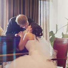 Wedding photographer Ivanna Orlova (ivannaorlova). Photo of 30.10.2015
