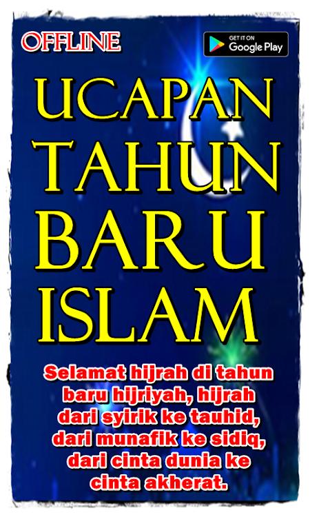 Ucapan Tahun Baru Islam Android 应用 Appagg