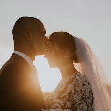 Wedding photographer Elena Avramenko (Avramenko). Photo of 16.07.2018