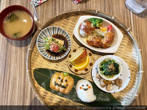 開動了日本家庭料理- 日式風情家鄉味, 逗趣飯糰盛竹籠