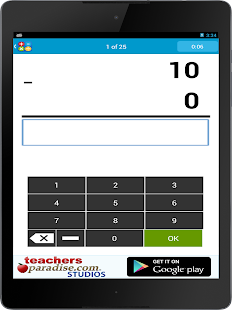 Math Practice Flash Cards Screenshot 8