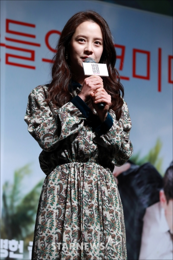 Song Ji Hyos Relationships on Running Man Inspired Her
