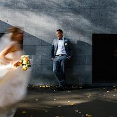 Wedding photographer Viktoriya Antropova (happyhappy). Photo of 11.12.2018