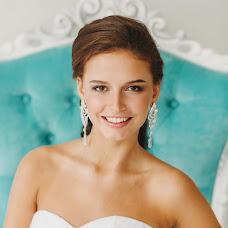 Wedding photographer Svetlana Malysheva (SvetLaY). Photo of 06.04.2016