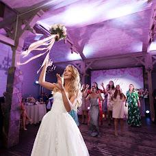 Wedding photographer Anna Averina (averinafoto). Photo of 07.09.2017