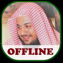 Idris Abkar Offline Quran MP3 icon