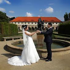 Wedding photographer Aleksandra Krasienko (akrasienko). Photo of 04.11.2015