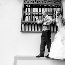 Wedding photographer Mauricio Cabrera morillo (matutecreativo). Photo of 03.11.2016