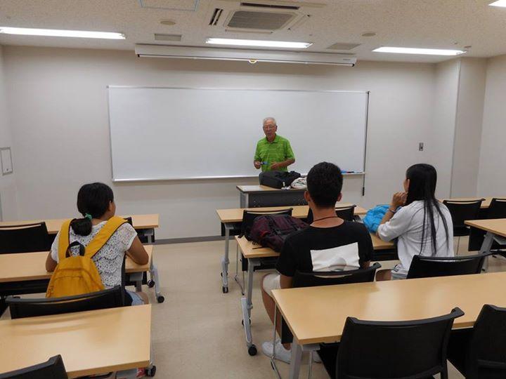 lớp học của trường nhật ngữ Shinjuku Heiwa