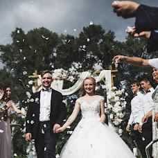 Wedding photographer Anna Pticyna (keepmomentsru). Photo of 15.11.2017
