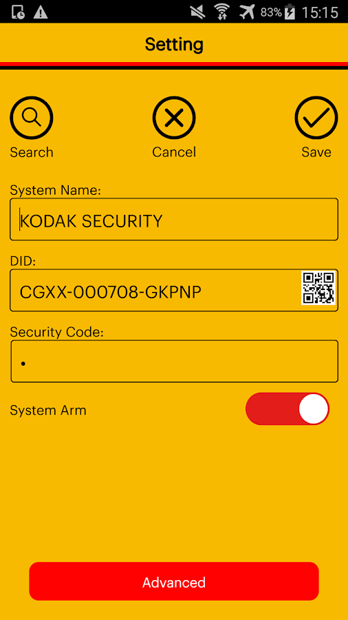 KODAK SECURITY- screenshot