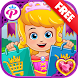 My Little Princess : ストア Free