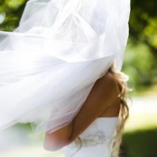 Wedding photographer Artemiy Tureckiy (turkish). Photo of 22.04.2018