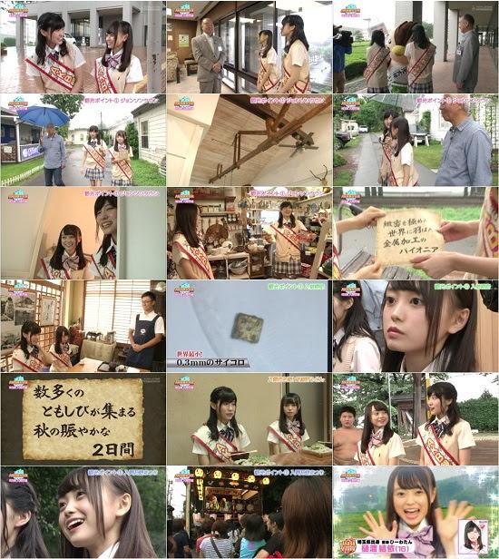 160825 AKB観光大使 ep38 (谷口めぐ/樋渡結衣)