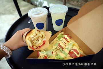 Holy Crepe- 法式可麗餅 (古巴粉紅餐車)
