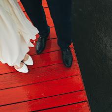 Wedding photographer Maks Vladimirskiy (vladimirskiy). Photo of 06.11.2017