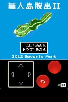 無人島脱出II【レトロ2D RPG風 脱出ゲーム第2弾!】のおすすめ画像1