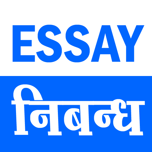 Essay Writing - Apps on Google Play