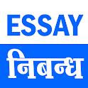 Essay Writing icon