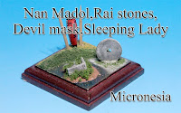 Rai stones,Nan Madol,Palm tree,Sleeping Lady ‐Micronesia‐